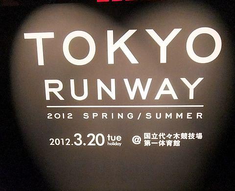 TOKYO RUNWAY