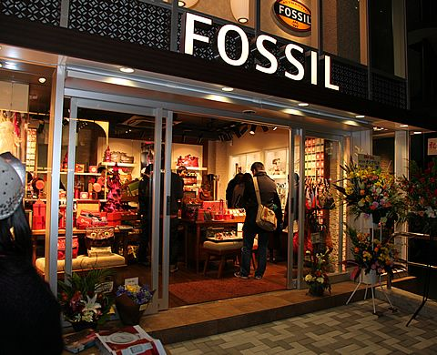 FOSSIL Pre Opening Party