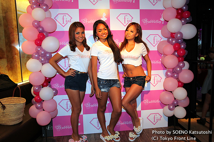 Bubbleflop Opening Party