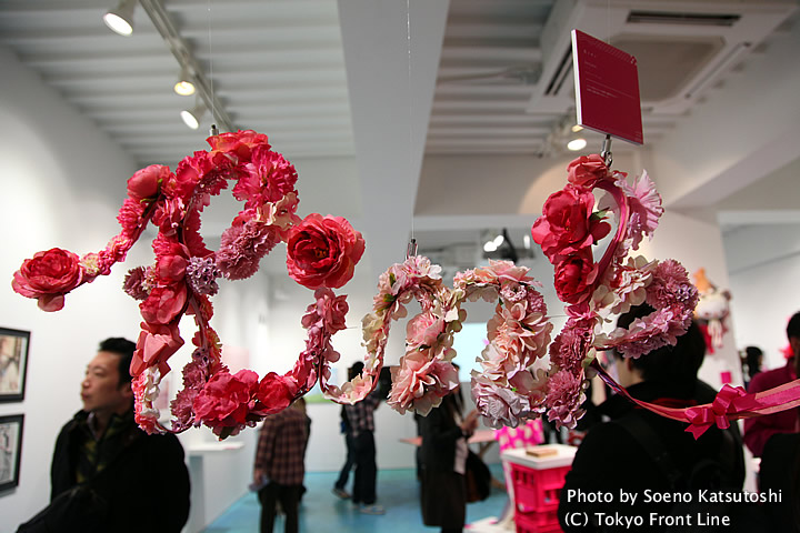 WHY DON'T YOU PINK?