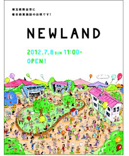NEWLAND_OPEN_DM_fix_ol