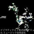 [2]_16jmaf_entertainment