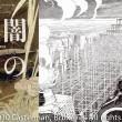 [4]_16jmaf_manga