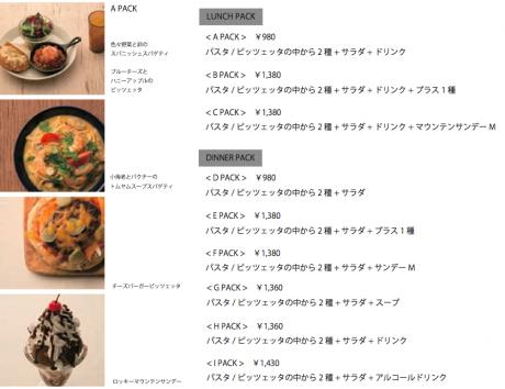 スクリーンショット 2013-01-29 21.24.16