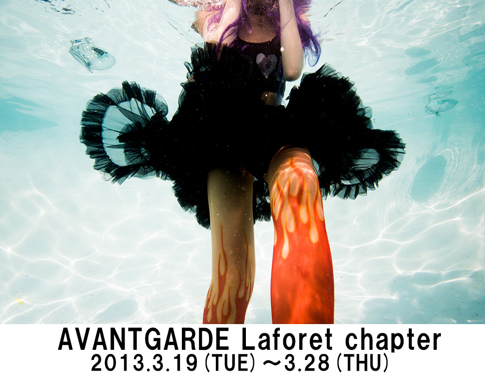Laforet chapter