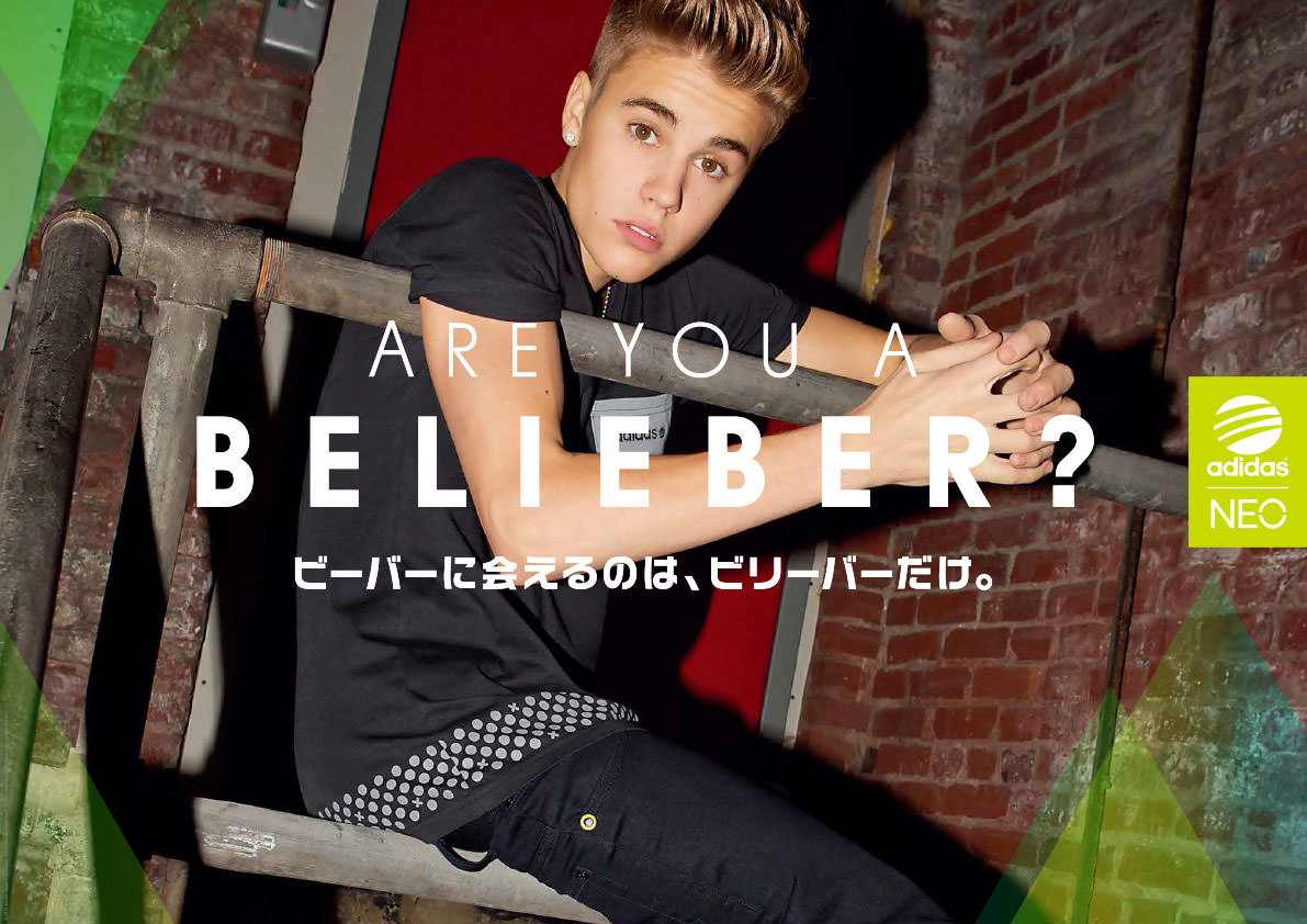 13FW_NEO_Justin_Bieber-Are_you_a_Belieber_ABC_poster_A2
