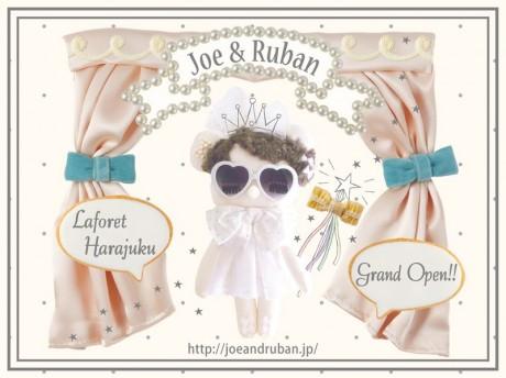 Joe & Ruban