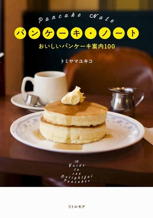 rocket_pancake
