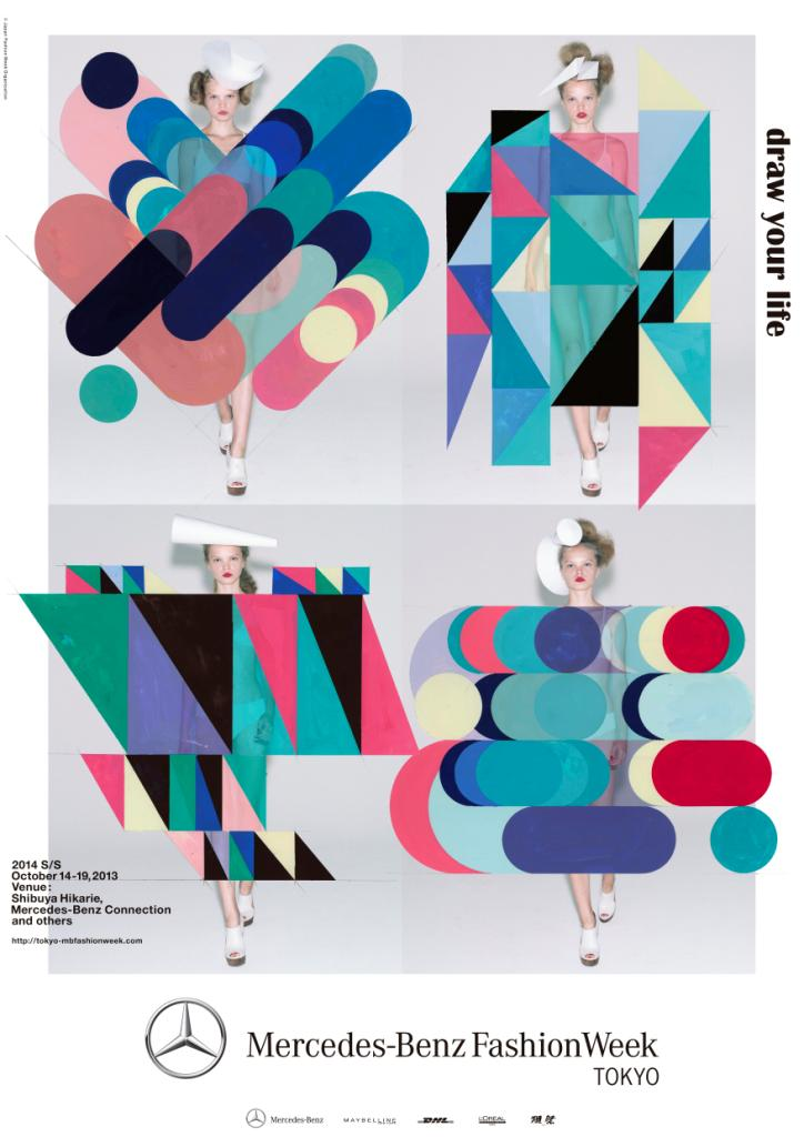 Fashion Week TOKYO②