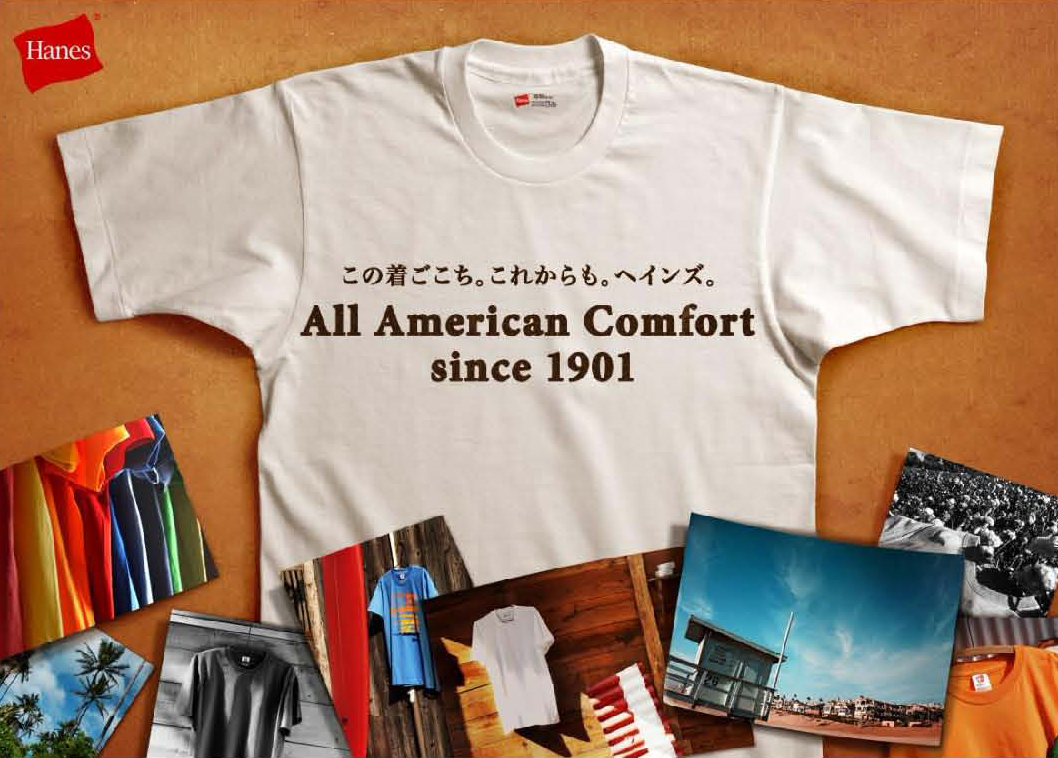 Hanes JAPANFIT DEBUT!_ページ_1
