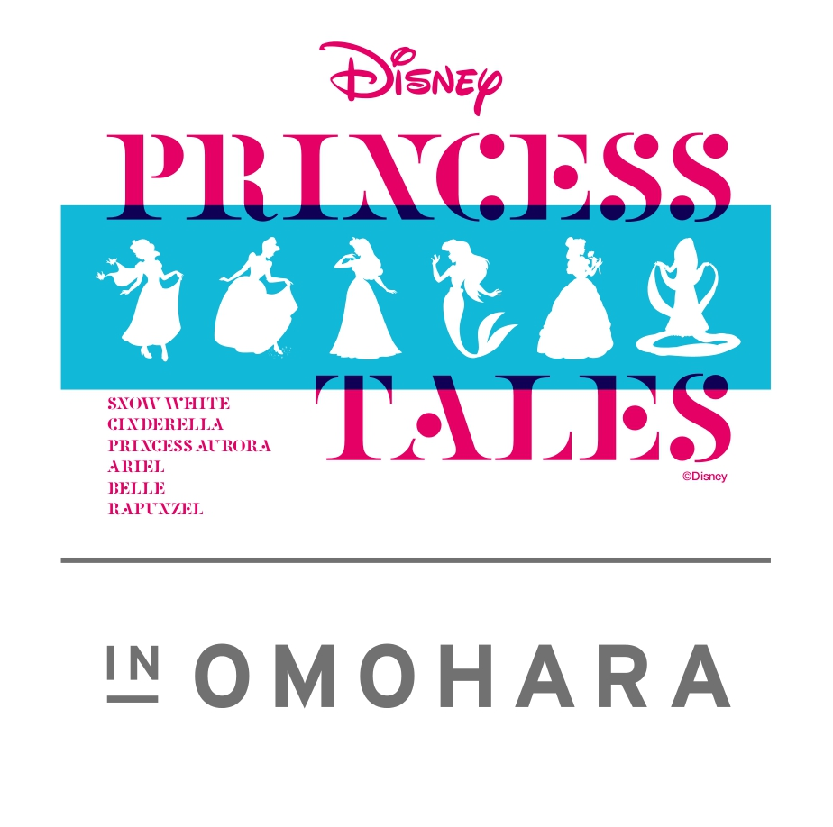 DISNEY_PRINCESS_TALES_logo