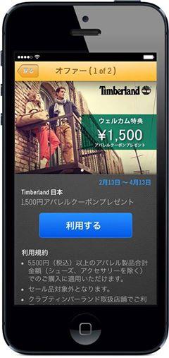 FOT iPhone image