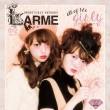 LARME012特装版表紙