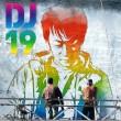 DJ 19 WITH LOGO2