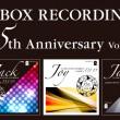 19BOX-15周年series2