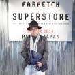 Farfetch Business Development Director 和島昭裕