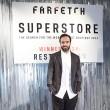 Farfetch 創業者兼CEO ホセ・ネヴェス