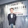 Forbes Japan クリエイティブディレクター 竹内 大