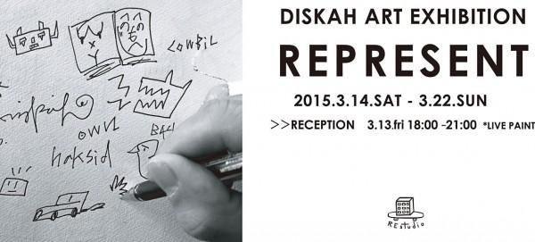 DISKAH リリース用_resize