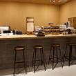 Hakuba-Cafe 2
