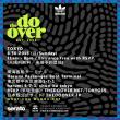 Do_Tokyo_15_flyer_