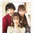 ALOOK_specialbook_hyoshi