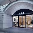 APC_kyoto_002