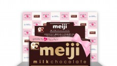 渋谷 de バレンタイン_特大チョコレートパッケージ