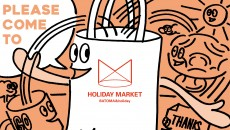 HOLIDAYMARKET_main