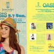 OASISフライヤー表のコピー