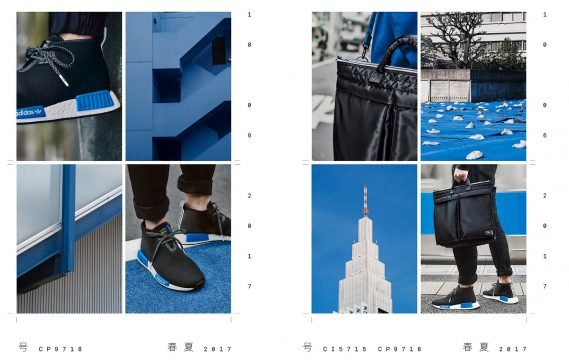 AO x Porter SS17 PR Images_C_1のコピー