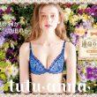 pv_2017_tutu_autumn_newunmei_nk_out_a3