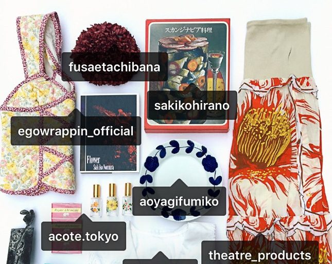 theaterproductsgreengrocersshop_omotesando_8_005-thumb-660x819-732222