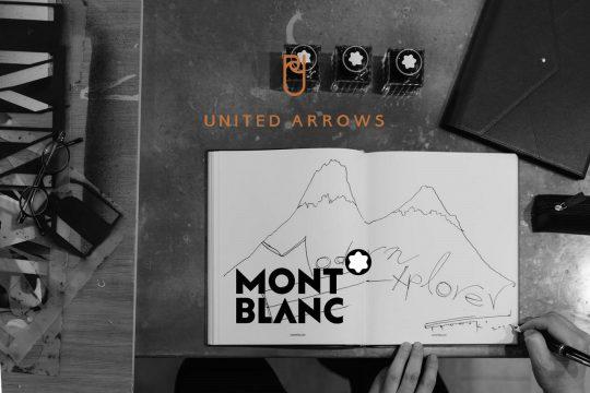 MONTBLANC_UA_MAIN