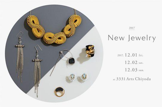 NJ3331_2017_banner_NJHP_FIX_1474x978-3