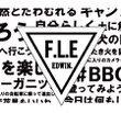 FLE_文字_バナー