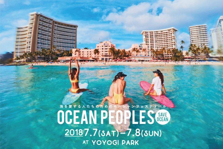 ocean_people