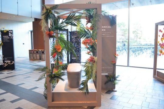 「FLOWER ART FRAME by キレイがつづくトイレ INAX」