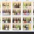 CSW_日本酒ディスプレイ
