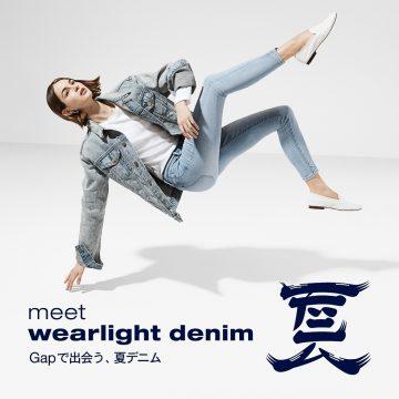 4.夏デニム_wearlight 1040×1040