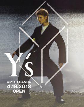 Ys_OMOT_OPEN
