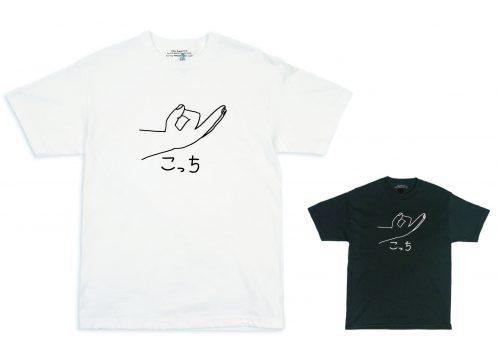soe×Ken Kagami×VOILLD コラボレーション Tシャツ