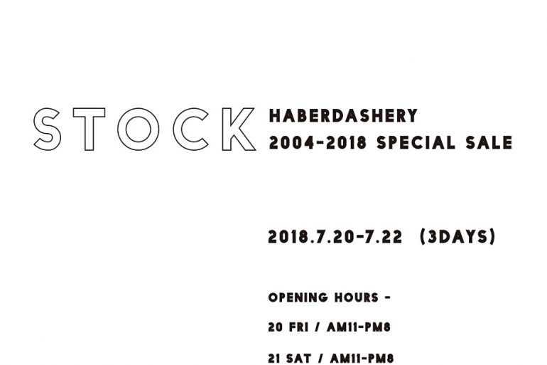2018.7 stock sale002