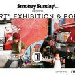 SmokeySunday_1280_620