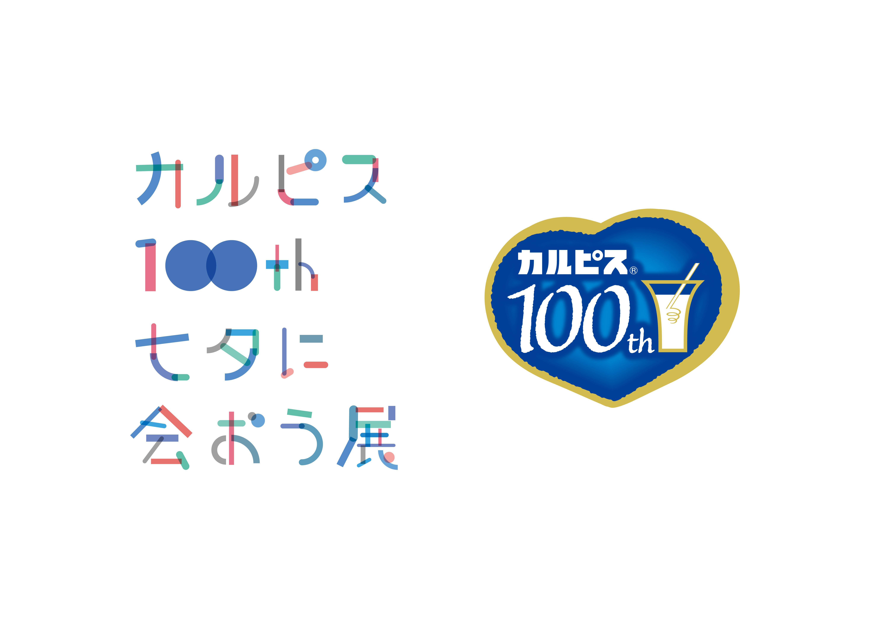 new_logo0612