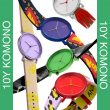 10Y-KOMONO---Watch-Collection