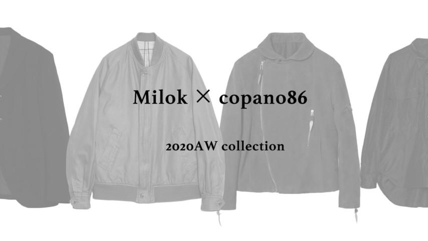 [ Milok ] と「copano86」のコラボレーションアイテム発売